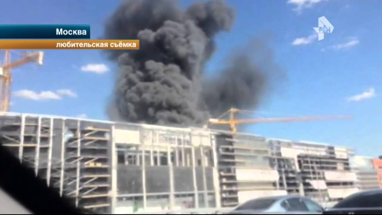 Крупный пожар произошел на северо западе Москвы