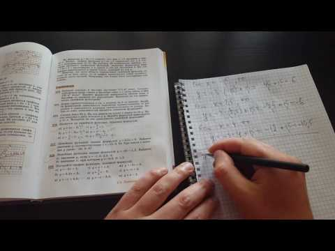 Алгебра 7 класс макарычев учебник гдз видеоурок андрея андреевича
