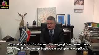 Μήνυμα στην Ελλάδα από τον Σέρβο Dejan Lučić σύμβουλο του Πούτιν