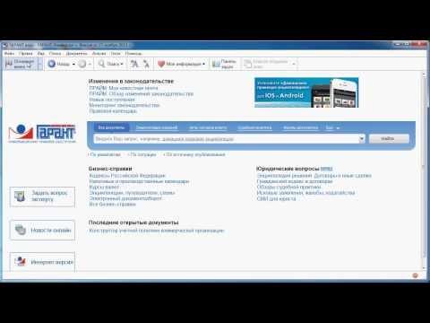 7torco BitTorrent трекер ex Sun Torrents