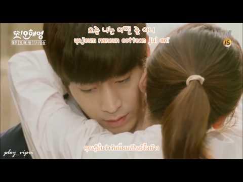 [ซับไทย] Jung Seung Hwan – If It Is You 너였다면 (Another Oh Hae Young Ost  Part 5)