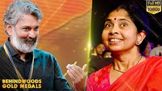 How Rajamouli calls his wife? - Cute Moment of the Baahubali Man!