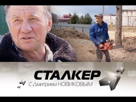 """Сталкер. 27.05.2017. """"Стрелок"""" в Большом Камне"""