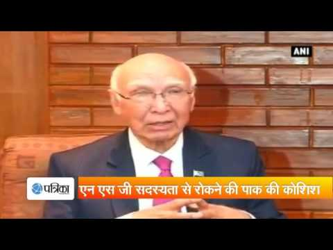 Pak Foreign Secretary Speek on NSG