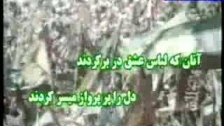 War siren ( Iran & Iraq ) war !