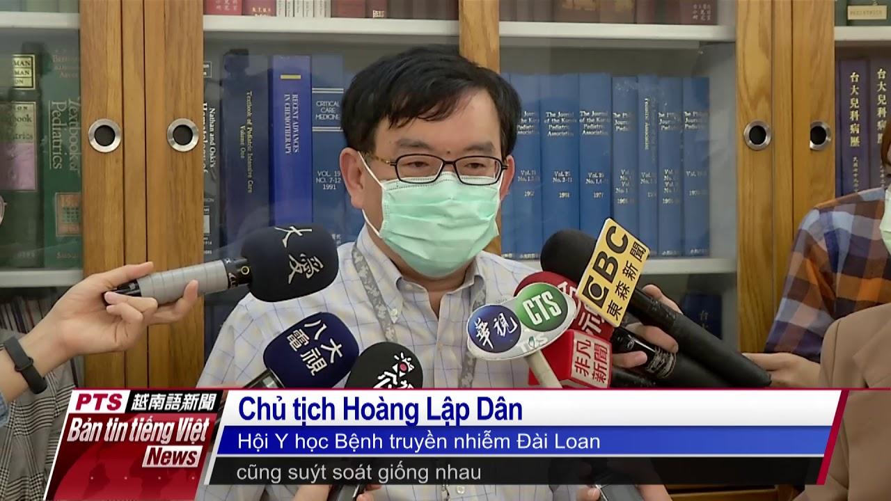 20200520 Bản tin tiếng Việt PTS Đài Loan公視越南語新聞