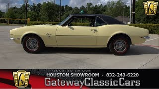 1968 Chevrolet Camaro SS Gateway Classic Cars #1241 Houston Showroom