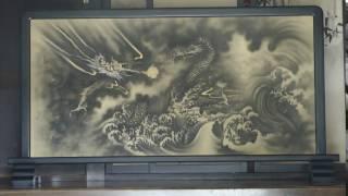 龍のついたて 山中湖村唯一の寺「寿徳寺」にて 00137