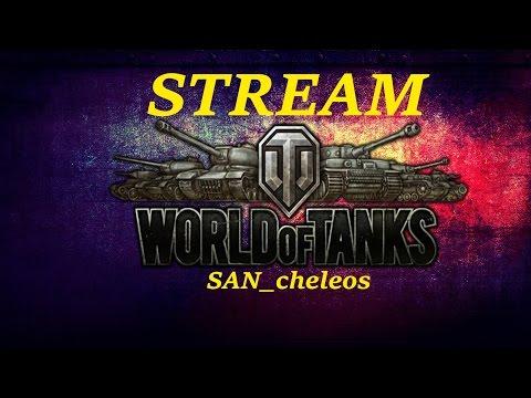 видео: world of tanks ,Прощай Вафен ,эти бои посвящаю тебе!!!=)=)=)