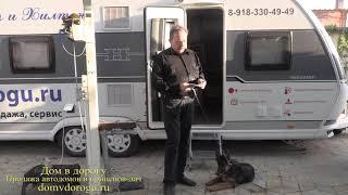 Путешествия с домом на колесах за границу с собакой. Как правильно оформить документы