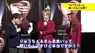 TOKYO MX2015/11/19.