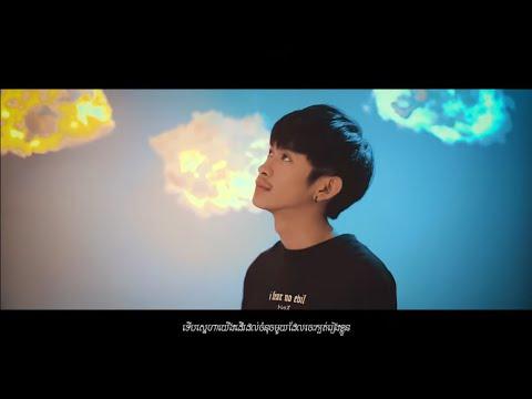 ស្នេហ៍កង់ទិច Sne Korng Tic - Tena ( Quantum Love )