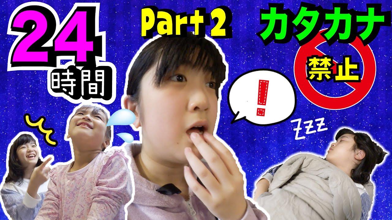 かんあきチャンネル新しい動画