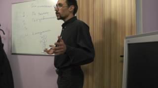 видео Классификация запросов по частотам