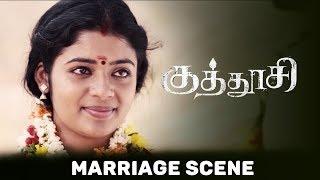 Kuthoosi - Marriage Scene | Dileepan | Yogi Babu | Amala Rose Kurian