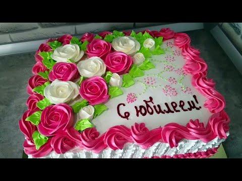 Как украсить торт на юбилей 55 лет женщине