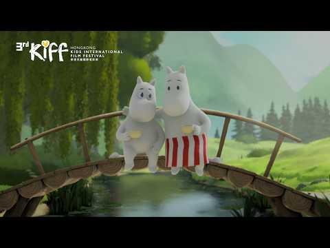 姆明谷歷險記 (Moominvalley)電影預告