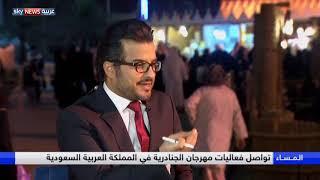 تواصل فعاليات مهرجان الجنادرية في المملكة العربية السعودية