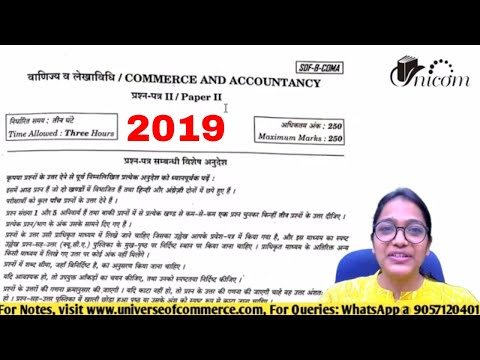 episode-1-ll-cse-2019-paper-review-ll-commerce-&-accountancy-optional