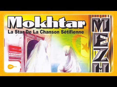 Mokhtar Mezhoud - Pot-pourri