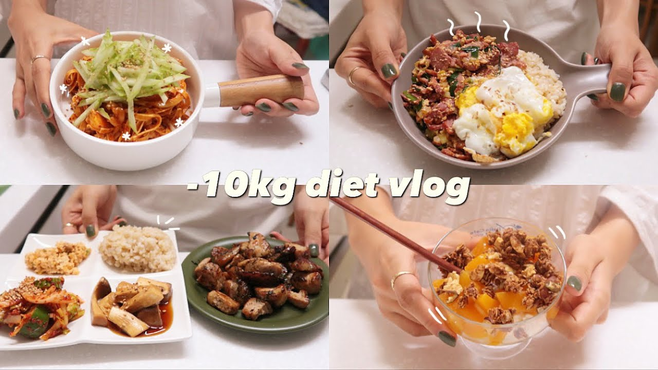 (sub)diet vlog🍨 활용도 높은 반찬으로 맛있는 건강식 만드는 지속가능한 다이어트식단 요리브이로그|mukbang|다이어트 레시피|slow diet|food vlog