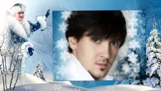Татьяна Волосожар и Максим Траньков -Видео поздравление
