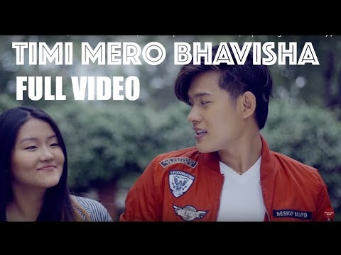 Timi Mero Bhavisha | Official Music Video | Sonam Topden feat. Meha Rai | Nepali Song 2017