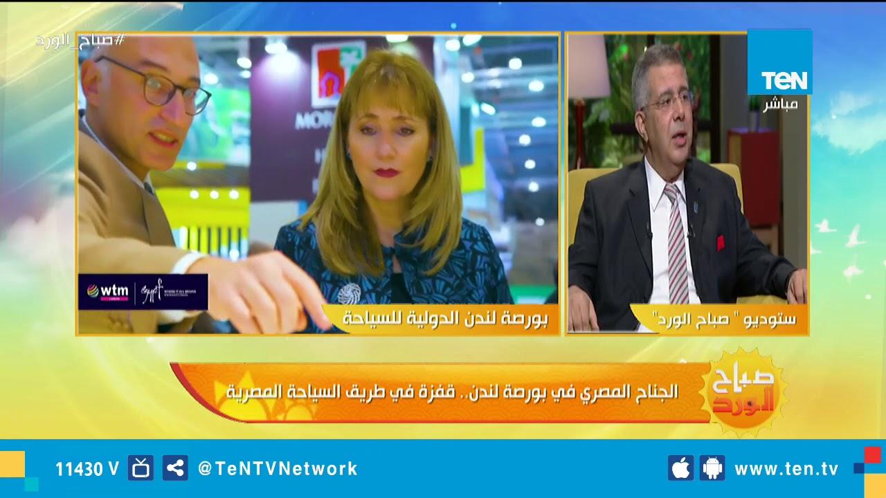 الجناح المصري في بورصة لندن.. قفزة في تاريخ السياحة المصرية