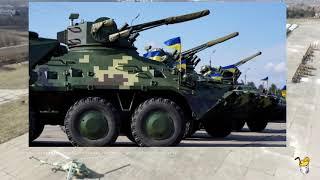 Кремль в истерике украинская армия набирает обороты