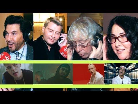 ОБСУЖДАЕМ: Элджей, T-Fest, MiyaGi & Эндшпиль, Yanix