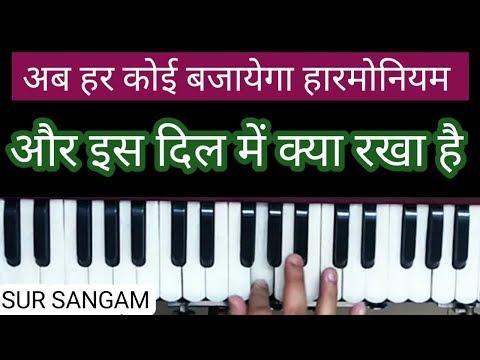 Aur is Dil Me Kya Rakha Hai || Sur Sangam || Harmonium || Piano || Notations