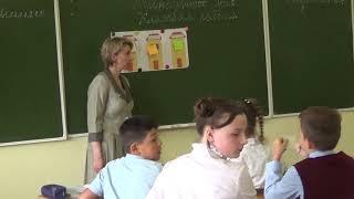 Лучший учитель русского языка и литературы 2019