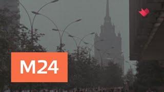 """""""Тайны кино"""": """"Любовь земная"""" - Москва 24"""