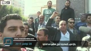 مصر العربية |  جنازة طبيب الإسماعيلية تتحول لمظاهرة ضد الداخلية