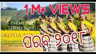 ଢେମଶା ମାର ନାନା | PARAB2018 | DIBYA FILMS OFFICIAL VIDEO | DHEMSA DANCE | KORAPUT | ODISHA