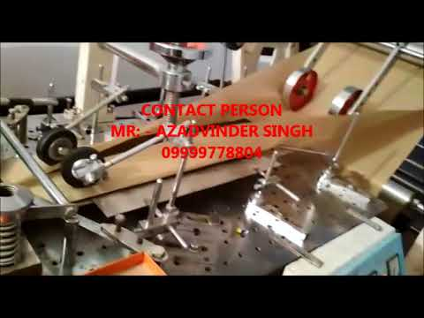 High Quality Square Bottom Paper Bag Making Machine in Delhi India