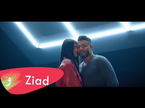 Ziad Bourji La Ouyounak El Helwin Official Music Video 2019 زياد برجي لعيونك الحلوين