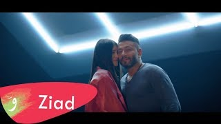 Ziad Bourji - La Ouyounak El Helwin [Official Music Video] (2019) / زياد برجي - لعيونك الحلوين