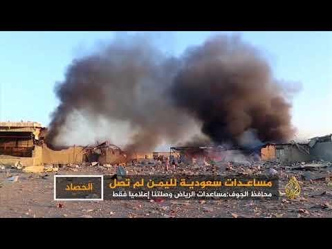 مساعدات إعلامية سعودية.. اليمنيون ليسوا ضحايا زلزال  - نشر قبل 8 ساعة