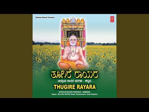 Thugire Rayara
