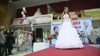 Показ Celebrity, Кременчуг, Первая выставка свадебных товаров и услуг «Стильная свадьба»