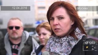 видео Московское городское юридическое бюро 1