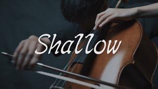 Shallow 擱淺帶 (一個巨星的誕生)Lady Gaga, Bradley Cooper 大提琴版本 『cover by YoYo Cello』【電影系列】