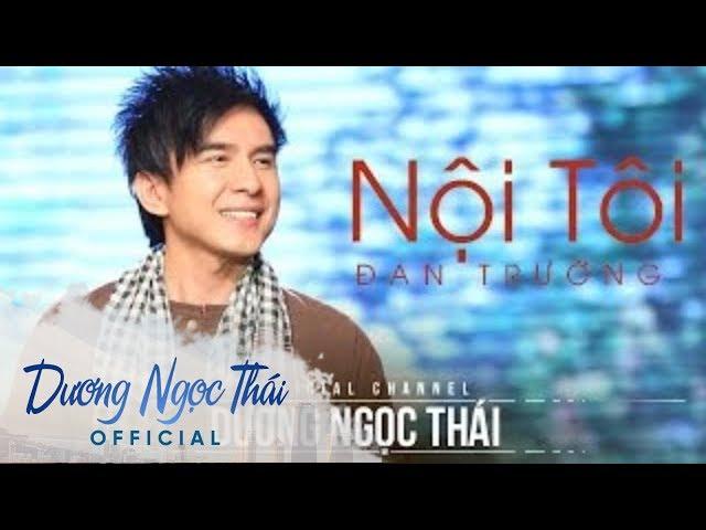 Nội Tôi | Đan Trường - Dương Ngọc Thái