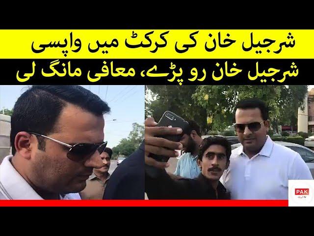 Crickter sharjeel Khan ki Pakistan cricket m wapsi hu gae