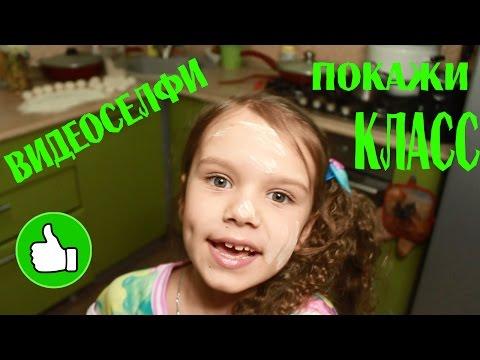 Ева Евгеньевна 6 лет