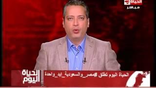 فيديو.. تامر أمين يدشن هاشتاج