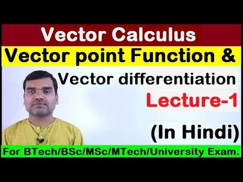 Vector Calculus-Concept of Vector Point Function & Vector Differentiation in Hindi