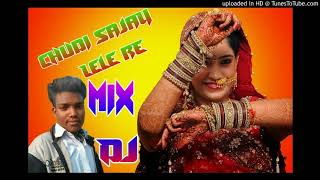 Video NEW Style Nagpuri DJ 2018 Chudi sajay lele re Dj download MP3, 3GP, MP4, WEBM, AVI, FLV Oktober 2018