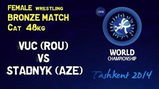 Bronze Match - Female Wrestling 48 kg - E. VUC (ROU) vs M. STADNYK (AZE) - Tashkent 2014